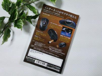 サンワサプライ●ワイヤレスレーザーマウス2