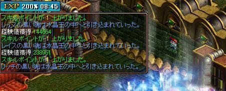 RedStone 11.05.16[00]