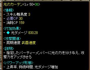 RedStone 11.05.16[01]