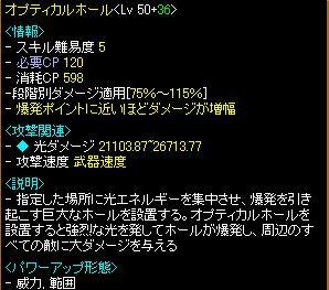 RedStone 11.05.16[02]