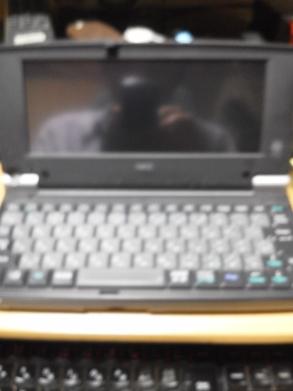 NEC_00961.jpg