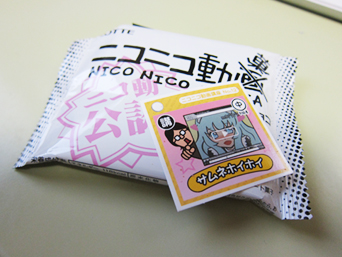 ニコニコ動菓 シール