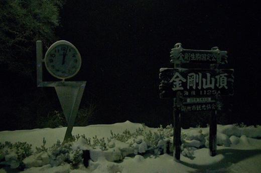 20110101-3.jpg