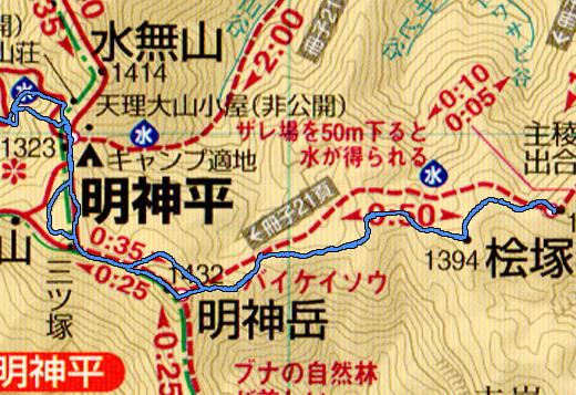 20110224-3.jpg