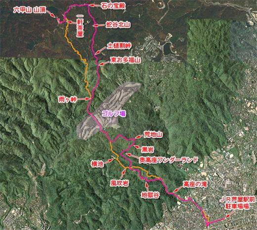 20110312-2.jpg