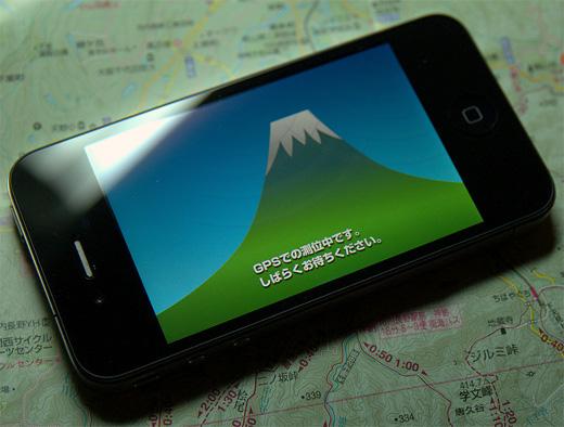 20110322-0.jpg