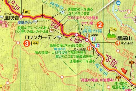 20110518-1.jpg