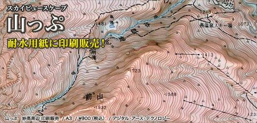 20110530-1.jpg