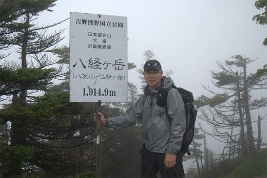 20110619-19.jpg
