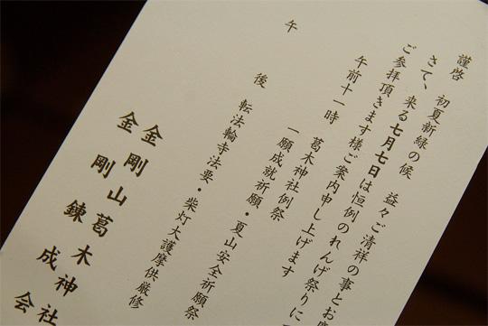 20110628-1.jpg