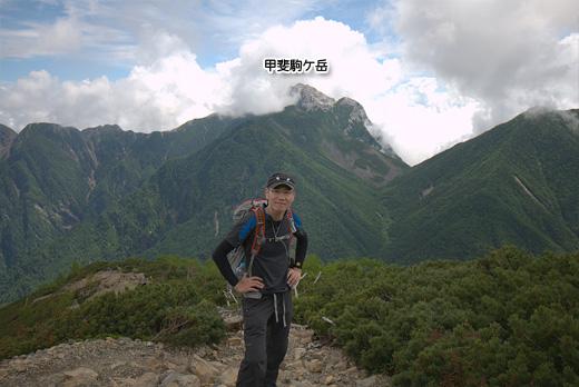 20110709-21.jpg