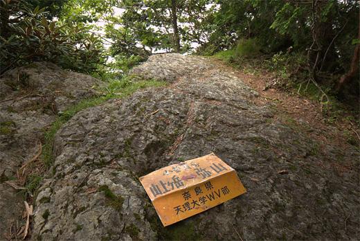 20110724-11.jpg