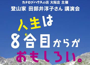 20121129-1.jpg