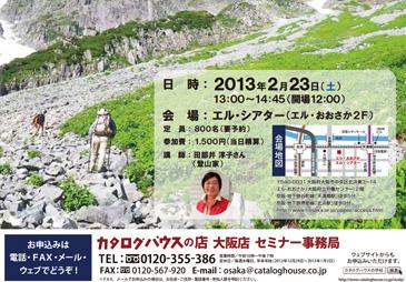 20121129-2.jpg