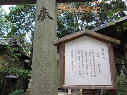 itsuku (4)