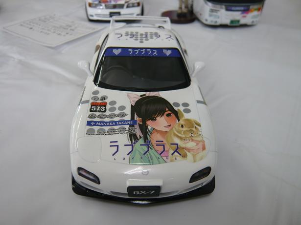 愛花さん痛車