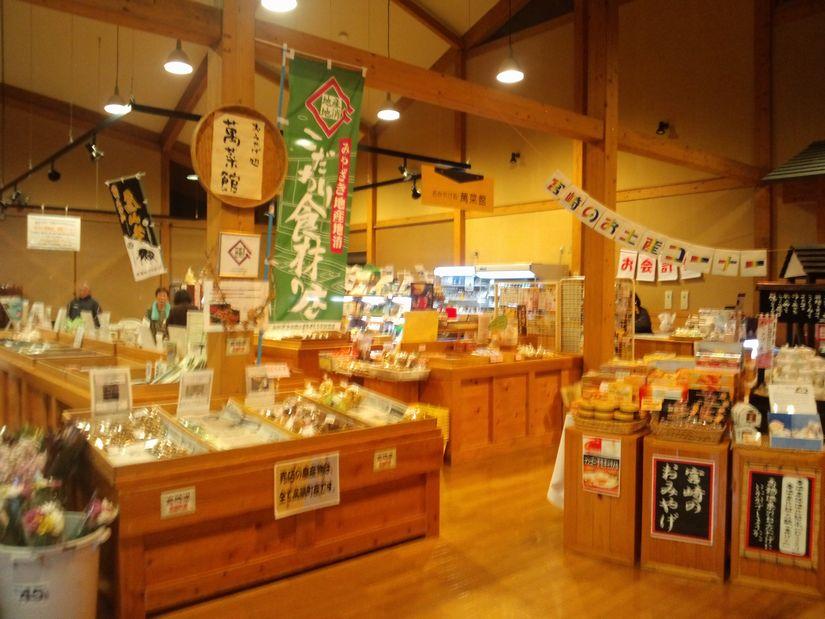めいりんの湯売店