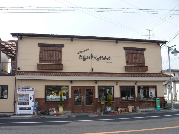 OSHIKAWA.jpg