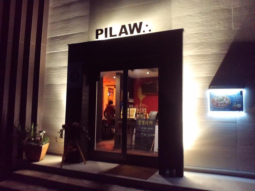 PILAW.jpg