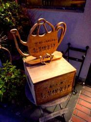 2013年3月23日紅茶俱楽部sakoちゃんライブ3