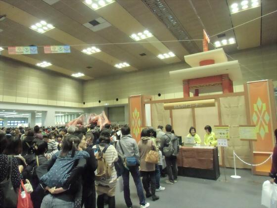 モンハンフェスタ'13大阪大会05