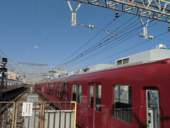 近鉄の鮮魚列車05