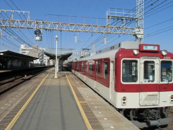 鮮魚列車のとき近鉄電車02