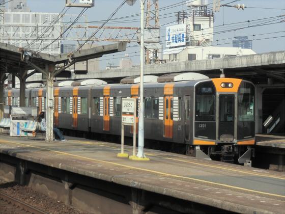 鮮魚列車のとき近鉄電車12