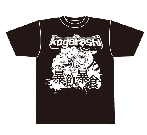 kogarashi Tshirts