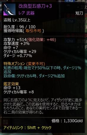 35レア武器