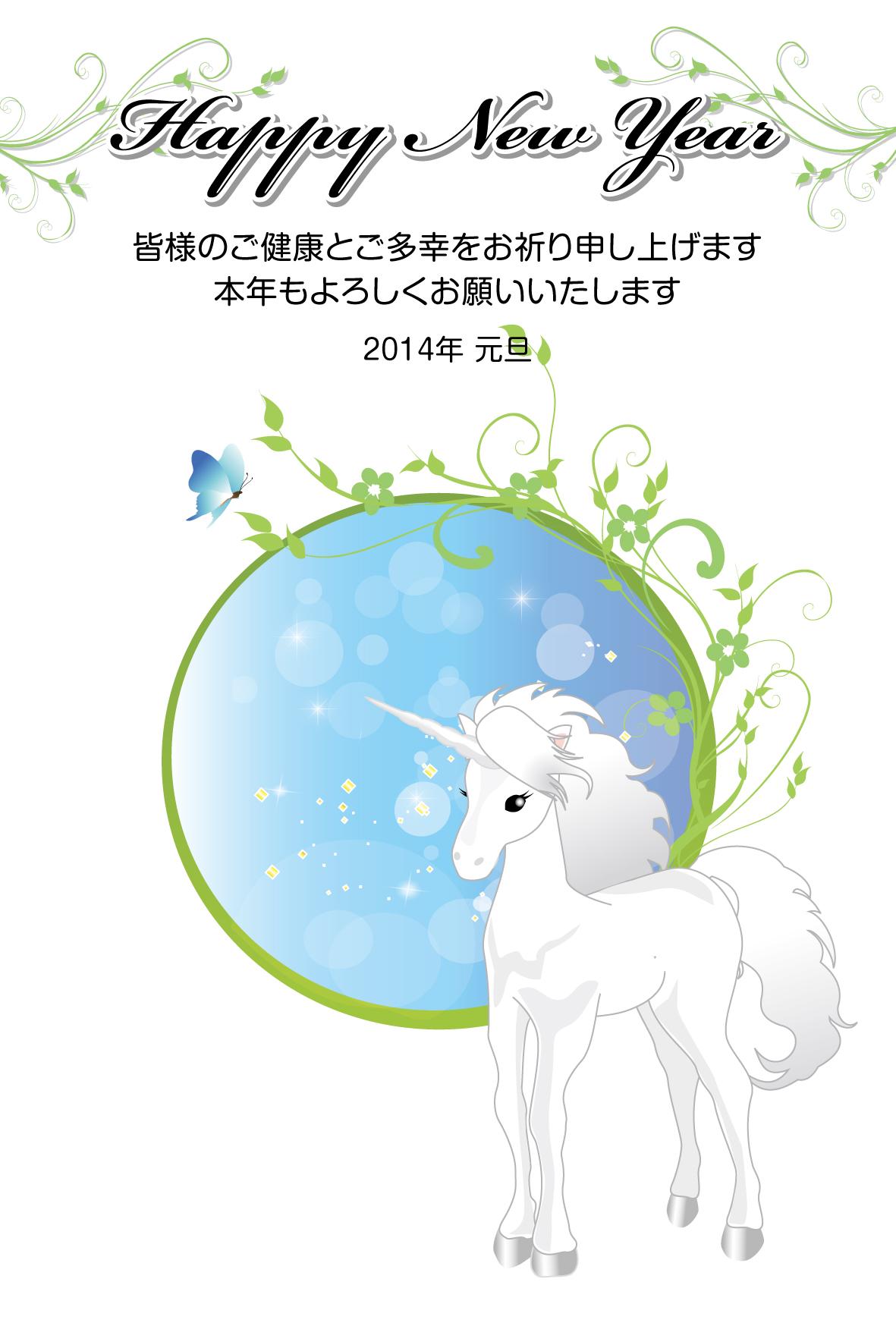 tp_unicorn-5.jpg
