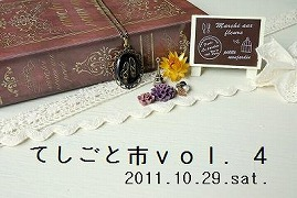 vol4S[1]