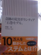 CIMG3791.jpg