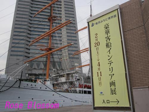 豪華客船展20100220