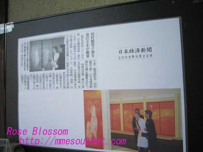 日経記事20100501