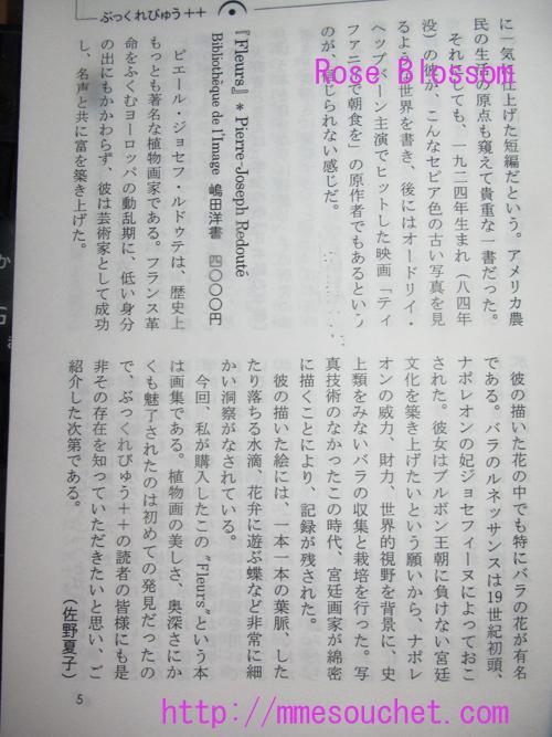 20110504.jpg