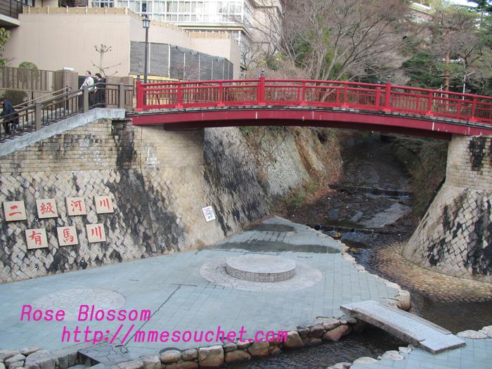 arimagawa20110103.jpg