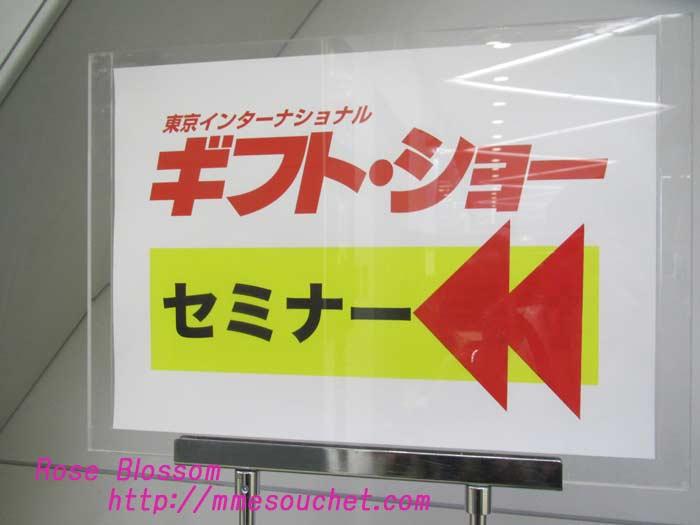board20110202.jpg