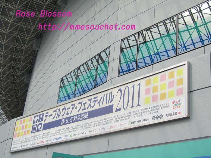 board20110206.jpg
