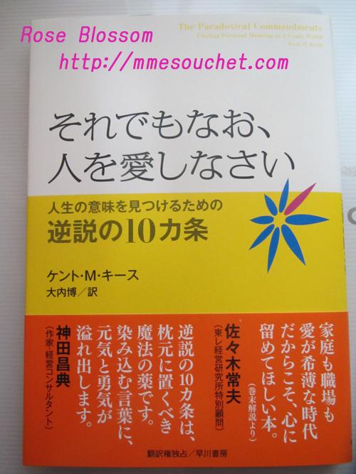 book120101230.jpg