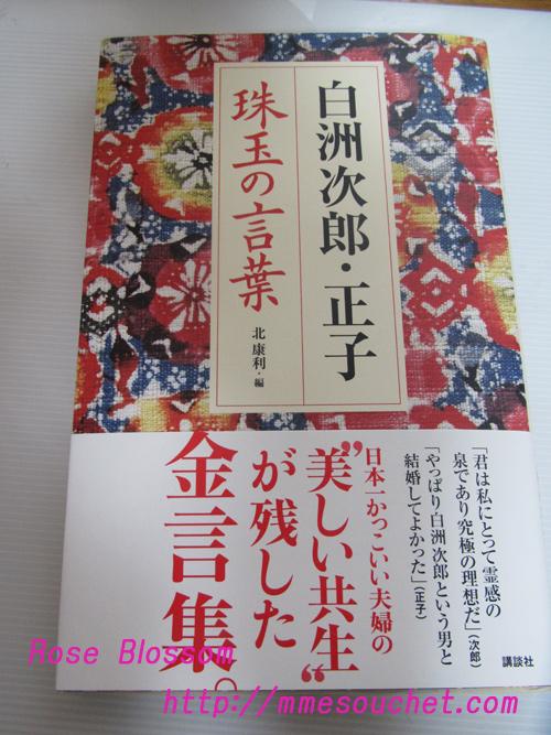 book120110122.jpg