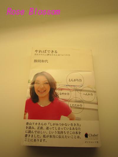 book20100310.jpg