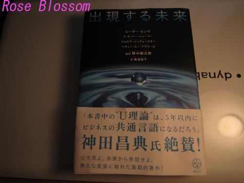 book20100320.jpg