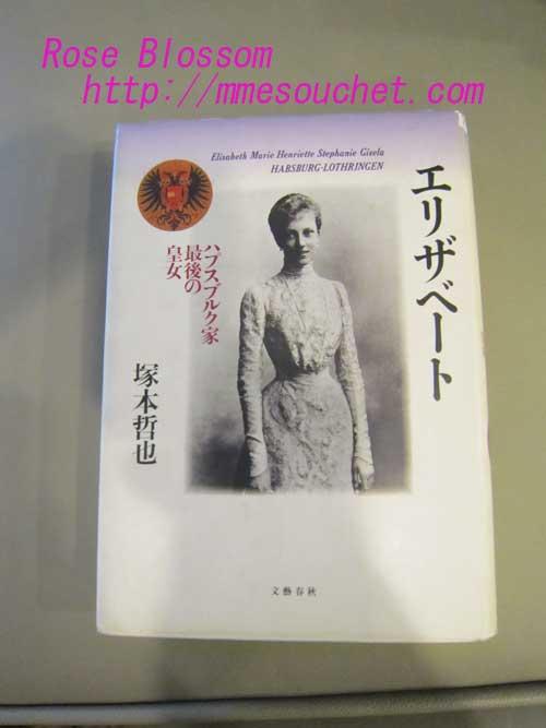book20100507.jpg