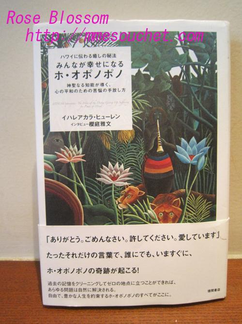 book20100521.jpg