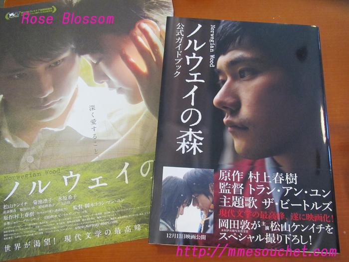 book20101225.jpg