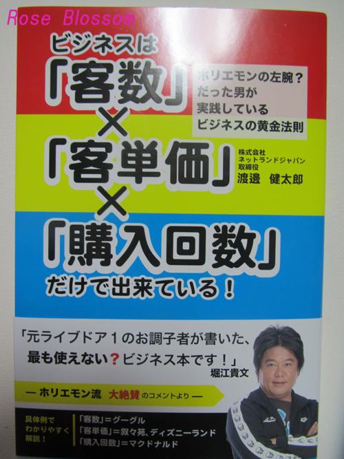 book20101227.jpg