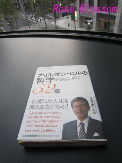 book2010419.jpg