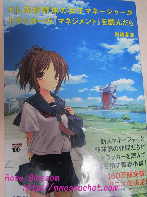 book201101111.jpg
