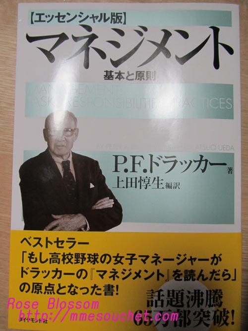 book20110112.jpg